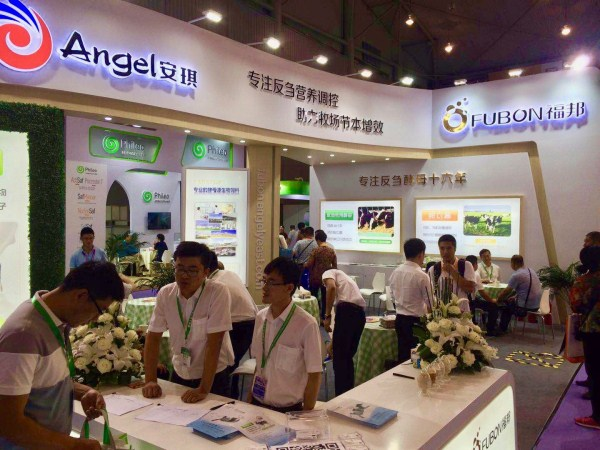 Animal Nutrition на выставке China Dairy-2018